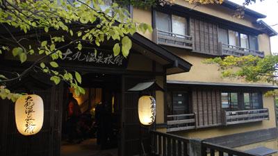 blog11.10.16ohmaru.jpg