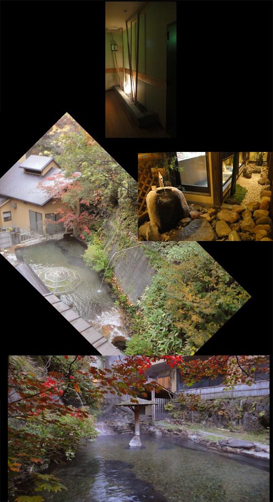 blog11.10.16ohmarubath.jpg