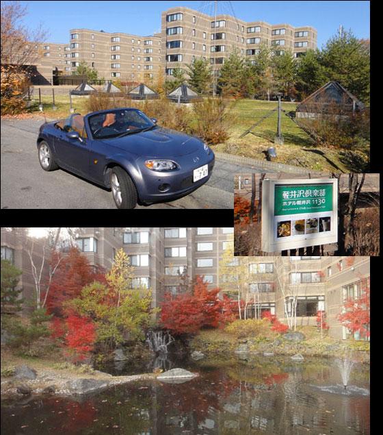 blog11.11.3hotel1130.jpg
