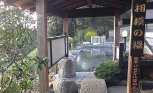 blog11.4.10fujiyoshi2.jpg