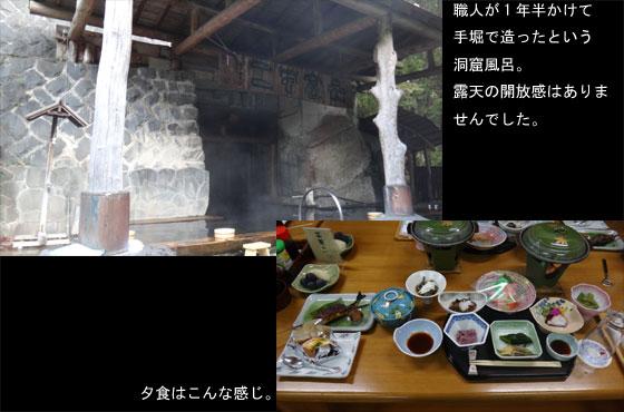 blog12.10.21tacdinner.jpg