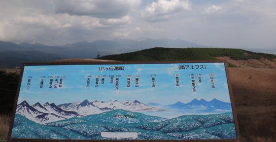 blog12.5.27kurumayama.jpg
