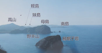 blog12.8.21mikazukiyama2.jpg