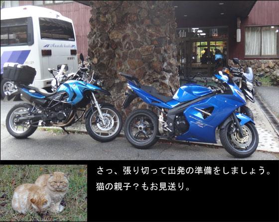 blog13.10.21departure.jpg