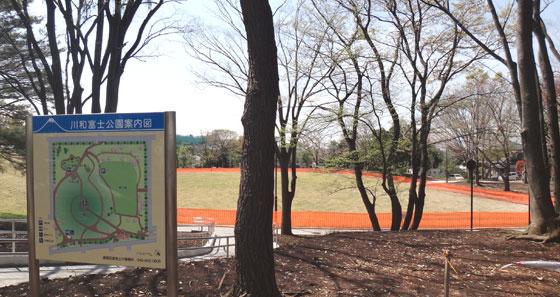 blog13.4.4kawawafujipark2.jpg