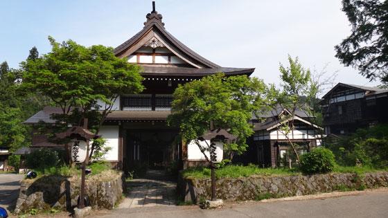 blog13.5.26ohsawagate.jpg