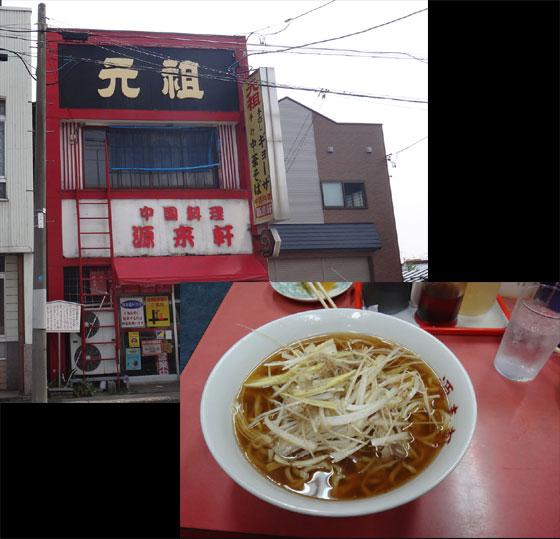 blog13.5.27kitakata.jpg