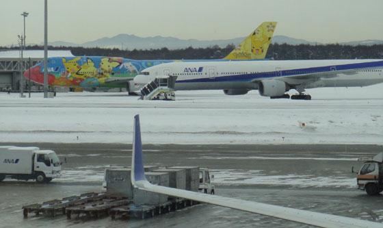 blog2012.2.1chitoseairport.jpg
