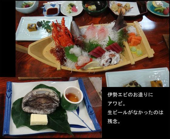 blog13.11.12dinner.jpg