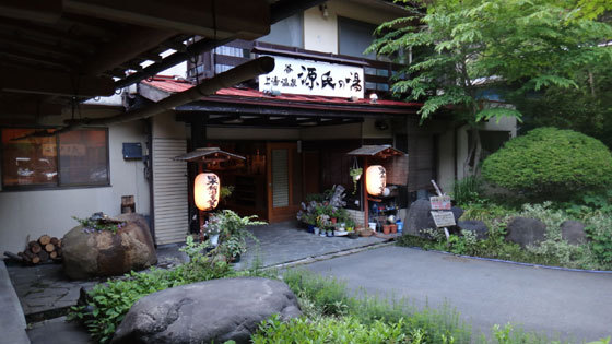 blog14.5.28genji.jpg