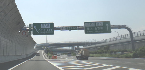 blog14.7.2atsugijunction.jpg
