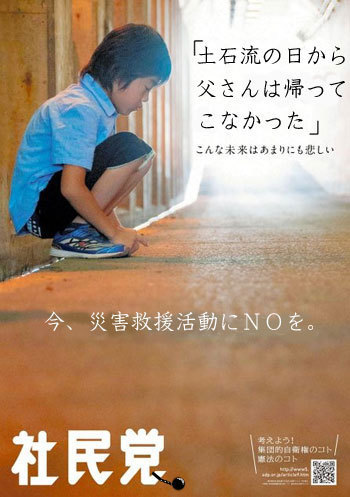 blog14.8.21syaminposter3.jpg