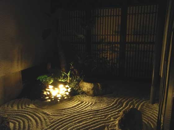 tsuboniwa2.jpg