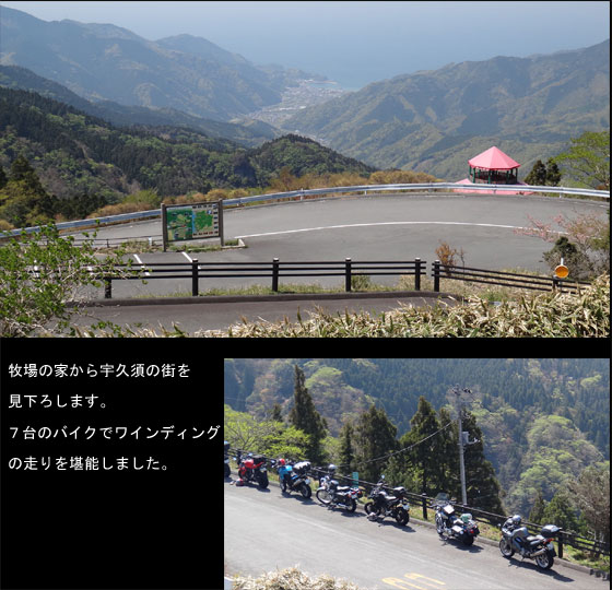 blog13.4.15nishiamagifarm2.jpg