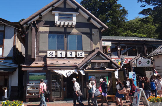 blog13.9.18ashinoko.jpg