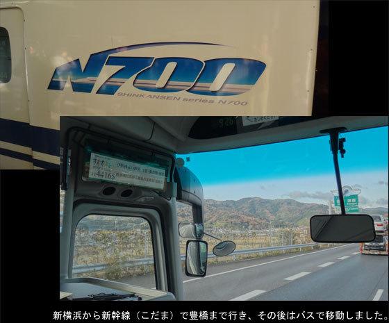 blog13.12.10trainbus.jpg