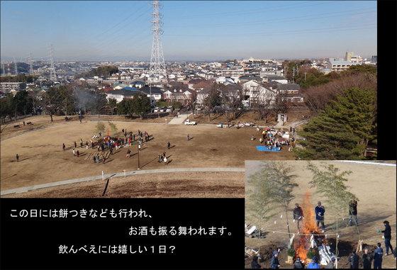blog14.1.12dontozake.jpg