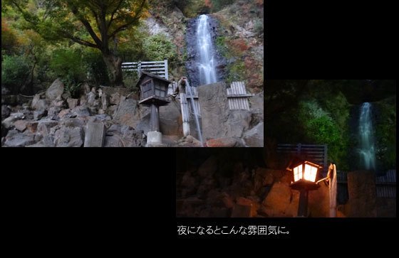 blog14.11.13takinoyu3.jpg