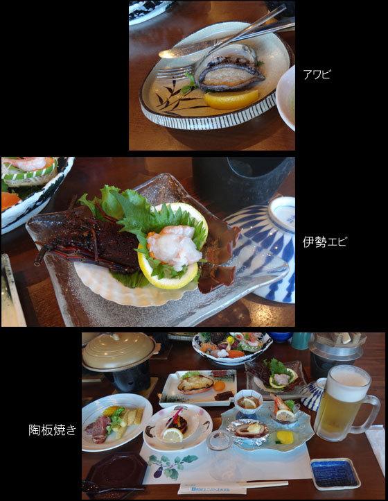 blog14.6.19dinner2.jpg
