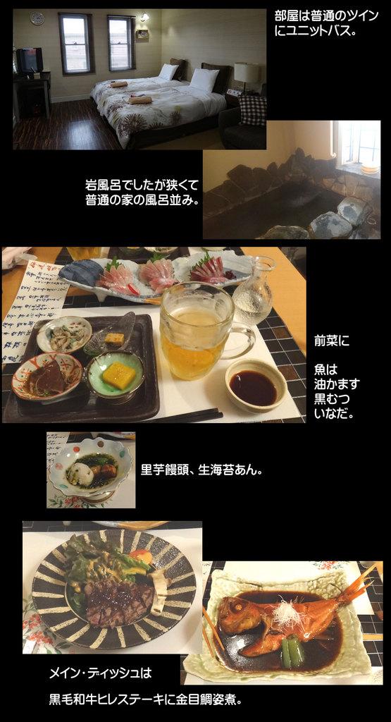 blog15.12.6rinku2.jpg