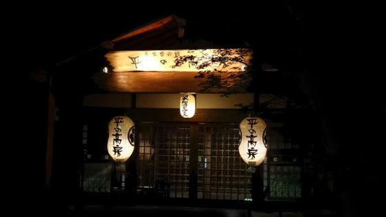 blog15.5.25night.jpg