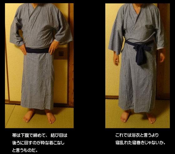 blog15.6.1yukata.jpg