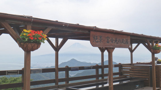 blog15.6.3katsuragi2.jpg