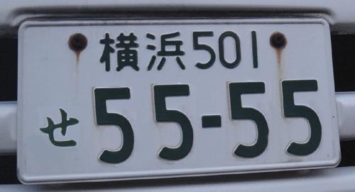 blognumber5555.jpg